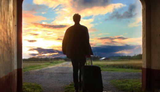 【退職交渉における場面別のポイント】総合商社を辞めた経験を基に解説